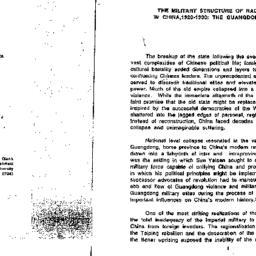 Speaker's paper, 1995-10-12...