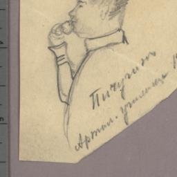 Caricature on officer Pichugin