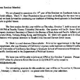 Announcements, 1999-09-17. ...