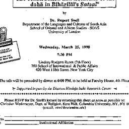 Announcements, 1998-03-25. ...