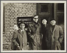 Ulysses Kay with other composers during trip to the U.S.S.R.