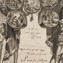 Derekh ʻets ḥayim